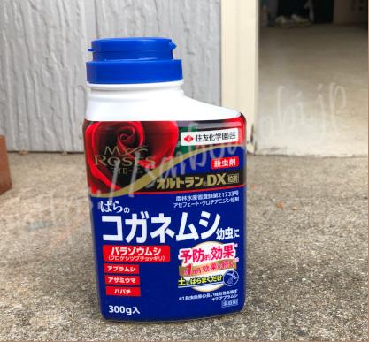 オルトラン粒剤バラ用